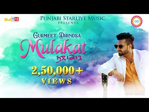 Mulakat - Full Video   Gurmeet Dhindsa   Latest Punjabi Songs 2018   Punjabi Starlive Music