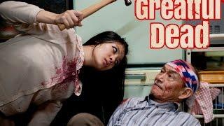 'Greatful Dead' English-subtitled trailer (グレイトフルデッド - Eiji Uchida, Japan - 2013)
