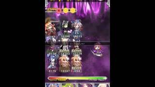 [千メモ!【つなゲー】サウザンドメモリーズ [RPG]] 千メモ! 蛇遣座(伝説Ⅱ