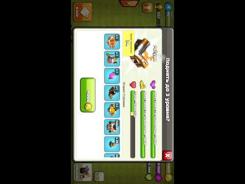 Clash of clans private switcher