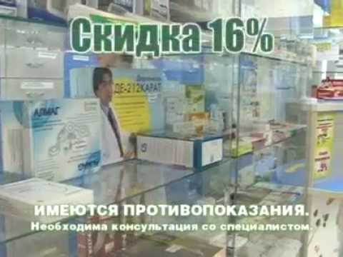 В аптеках Живика г. Лесной и Нижняя Тура РАСПРОДАЖА.