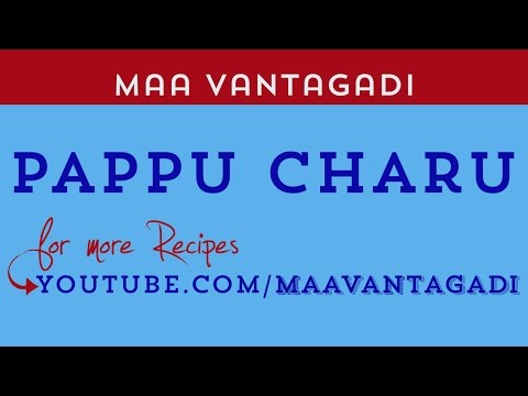Red Gram Dal Rasam (Pappu Charu) by Maa Vantagadi