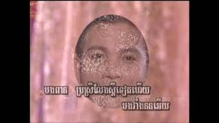 AngkorWat DVD #48B - Sophasit (Part 2/2 Full Disc END)