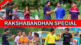Rakshabandhan Special - Bakchodi Ki hadd - Ep 38 -TST
