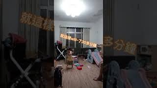 放電神器DIY!! #優質陪伴 #Shorts