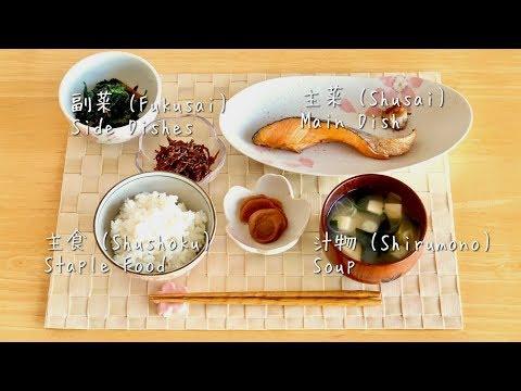 How to Make Japanese Breakfast (Recipe Ideas)  | OCHIKERON | Create Eat Happy :)