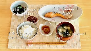 How to Make Japanese Breakfast (Recipe Ideas) 日本の朝食レシピアイディア - OCHIKERON - CREATE EAT HAPPY