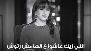 هشام الجخ - اللي زيك ملوش لا يحب ولا يتحب