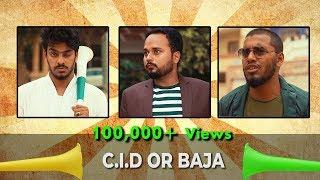 CID OR BAJA | The Fun Fin | Ft. Muhammad Faisal Iqbal (The Idiotz) | CID Parody