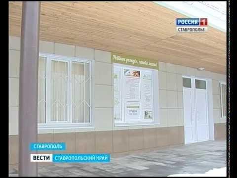 Население Ставрополья увеличилось на несколько тысяч человек