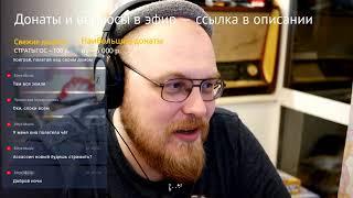 Смотрим видео по вашим заявкам / Сын Бояршинова