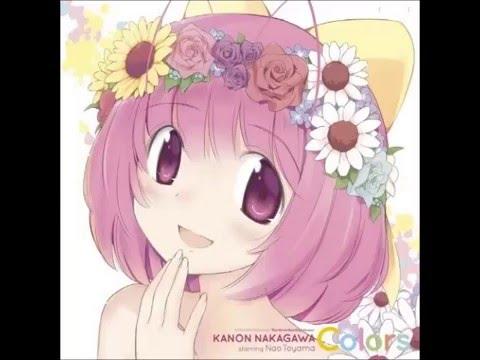 Kanon Nakagawa Album -  Colors