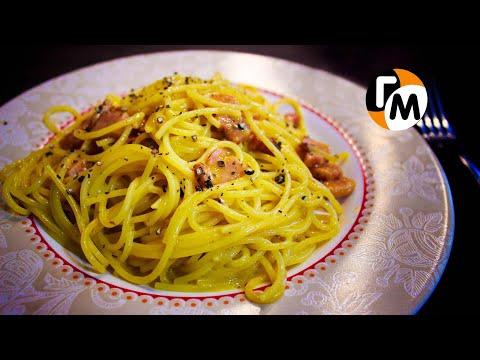 Рецепт спагетти: ПАСТА