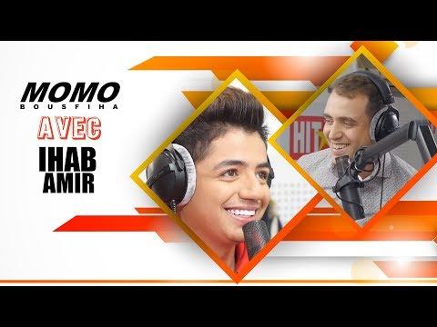 Ihab amir avec Momo - (إيهاب أمير مع مومو - (الحلقة الكاملة