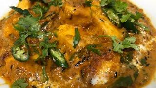 paneer lababdar || paneer lababdar dhaba style || paneer lababdar recipe