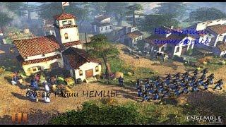 age of Empires 3 краткий обзор немцев и настройка интерфейса
