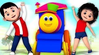 บ๊อบรถไฟ | เพลงออกกำลังกาย | เด็กบ๊อง | Bob The Train | Exercise Song | Learn Exercise With Bob