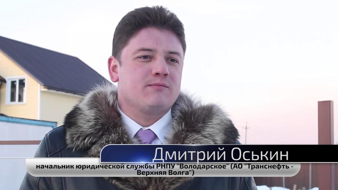 Купить квартиру Раменское | Купить квартиру в новостройке .