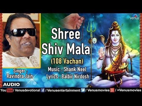 Shree Shiv Mala 108 Vachan : Hindi Devotional | Singer - Ravindra Jain |