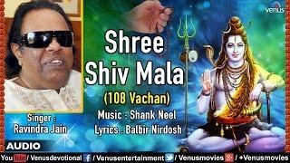 Download Shree Shiv Mala 108 Vachan : Hindi Devotional | Singer - Ravindra Jain | MP3 song and Music Video