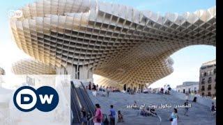 البناء بالخشب | يوروماكس