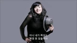 라이브여왕 이라희 노래모음 60분(7080) KPOP, 韩国歌谣, 韓国の歌謡
