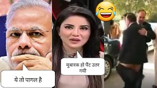Funny Pakistani News Reporters Roast    Funny Reporters Part 2   Renu Bhati