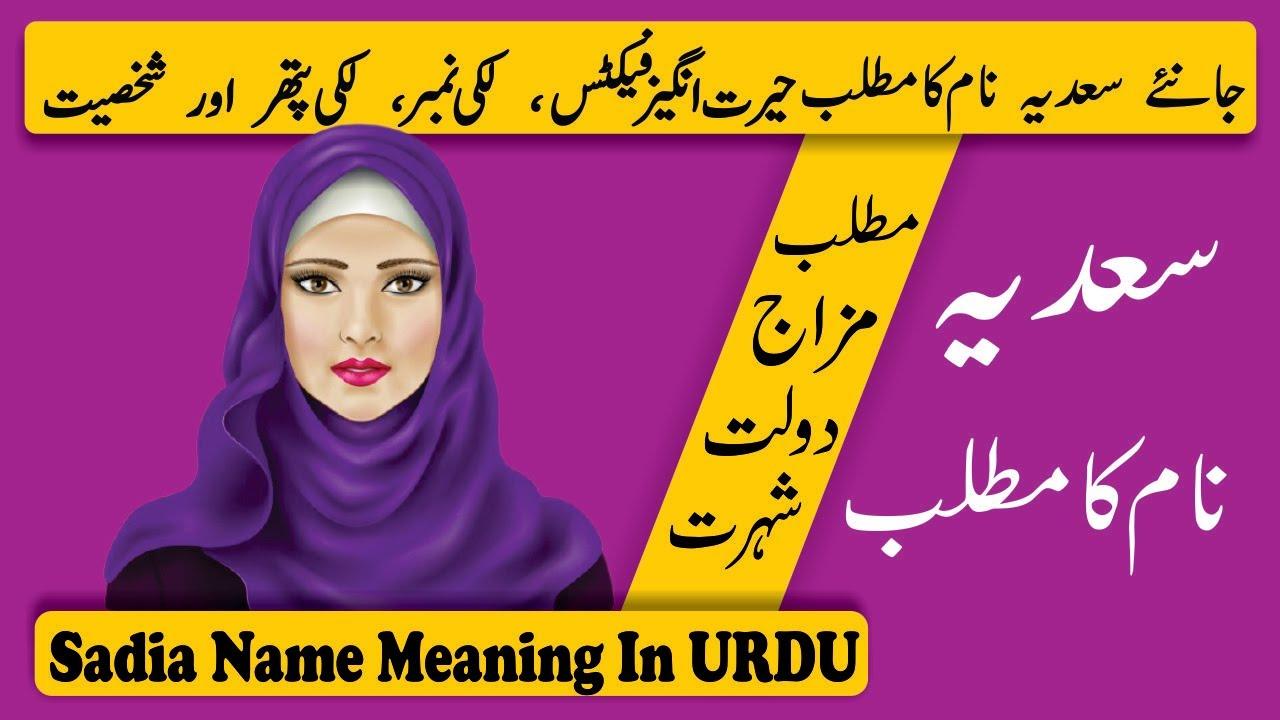 Shayari urdu hindi