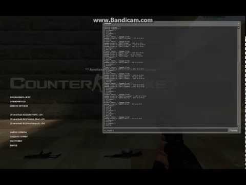 видео: Как летать с ботами в игре counter-strike source v34?