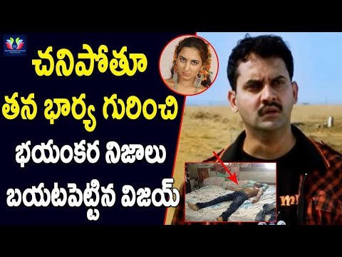 Download Youtube: Vijay Sai Reveals Painful Facts About His Wife || Mystery of Death | Vanitha  Reddy | Exclusive News