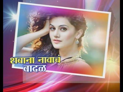 Show Time with ' Naam Shabana' artists,Tapasi Pannu & Manoj Bajpaayee