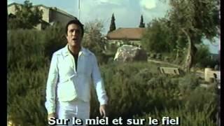 Naomi Shemer & Yehoram Gaon - Al kol Ele (1988)