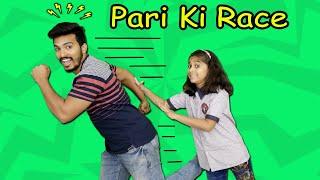 Pari Ne Ki Race Me CHEATING | Fun Story (Short Film) | Pari's Lifestyle