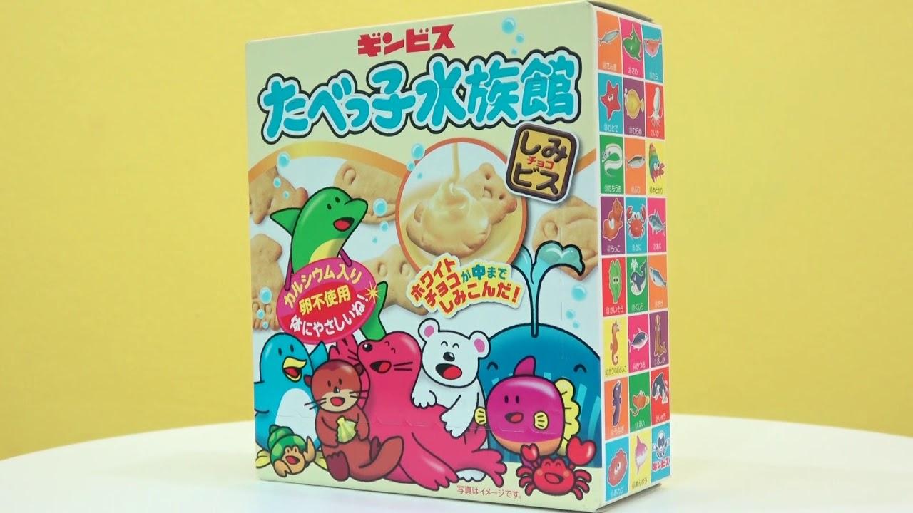 Bánh ăn dặm hình sinh vật biển Ginbis 50g Nhat.NK cho bé – Kids Plaza