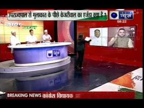 Jana Gana Mana: Did political parties will really form Delhi government ?
