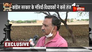 BJP में CM पद के कई दावेदार होने से बड़ी फूट : Vivek Bansal |  Rajasthan Political Crisis