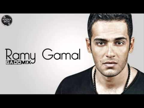 رامى جمال - سنين مش هفتكرها / Ramy Gamal -  Senen Mosh Haftekrha