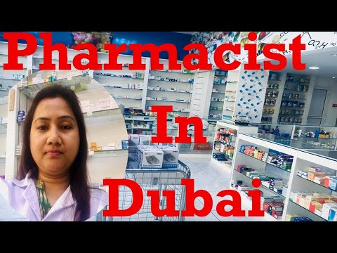 Pharmacist in Dubai/ Pharmacist life/ Pharmacy in Dubai/ Dubai Pharmacist job / Dubai Pharmacy job
