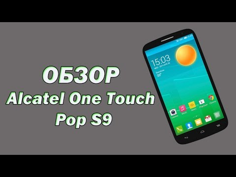 Alcatel One Touch S9
