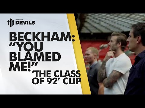 Gary Neville Admits Mistake vs Liverpool! | 'The Class of 92' Clip | Manchester United
