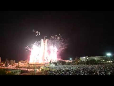 Happy new year 2017  Algeria
