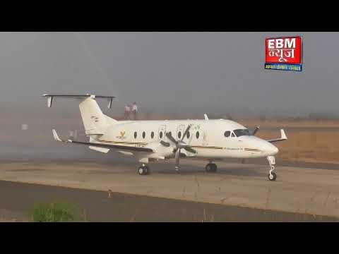 Jalgaon :जळगावातून पहिल्या विमानसेवेचं उड्डाण