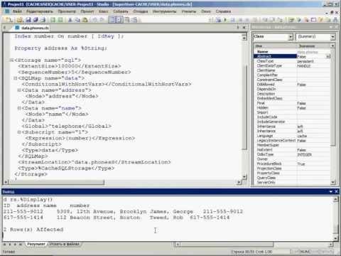 Cache SQL Storage