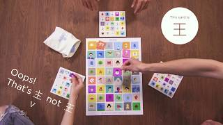 Chineasy Tiles: Learn how to play BINGO! thumbnail