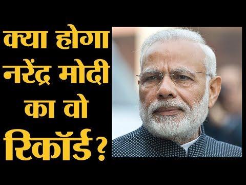 BJP जीते या हारे...