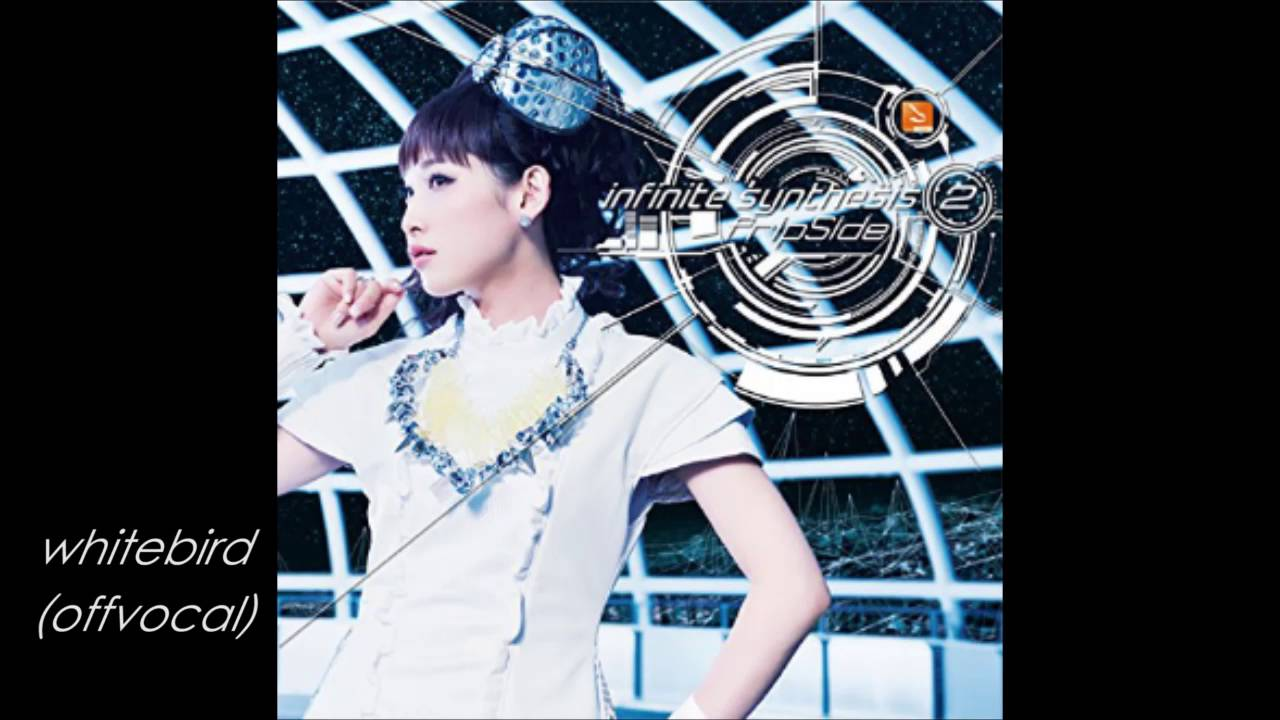 fripside-whitebird-offvocal-cover-tcyjustice
