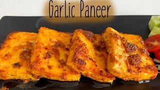 Garlic Paneer Restaurant Style Recipeno carbs Garlic Paneer Recipe