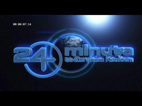 24 minuta sa Zoranom Kesićem - 116. epizoda (14. oktobar 2017.)