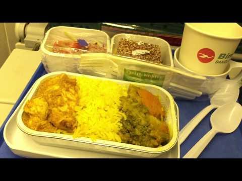 Travelling with Biman Bangladesh Airlines to Sylhet, Bangladesh