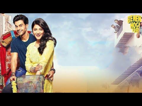 Download Behen Hogi Teri Full Movie Review | Rajkummar Rao, Shruti Hassan, Gautam Gulati, Gulshan Grover